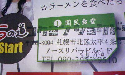 moblog_b92bf833.jpg
