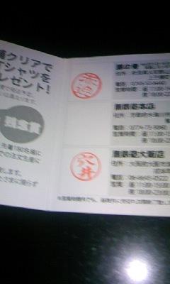 moblog_c8b9e886.jpg