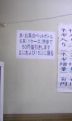 moblog_d6080a4e.jpg