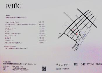 DSC_0556_convert_20130423041233.jpg