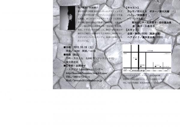 img008_convert_20130831025349.jpg