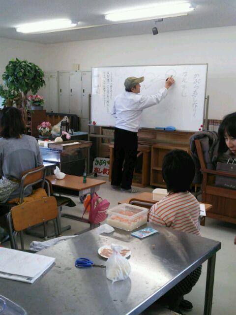 新村さんの講義
