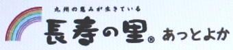 よか石けん1-340