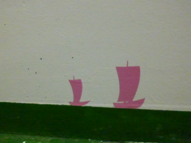 ♪ 追風(おいて)に帆かけてシュラシュシュシュ ♪ ってこの船です