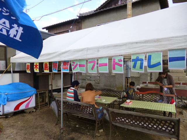男木島シーフードカレー が店名でしょうか