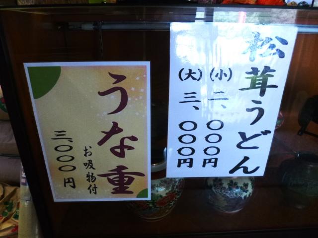 これとこれとで6000円