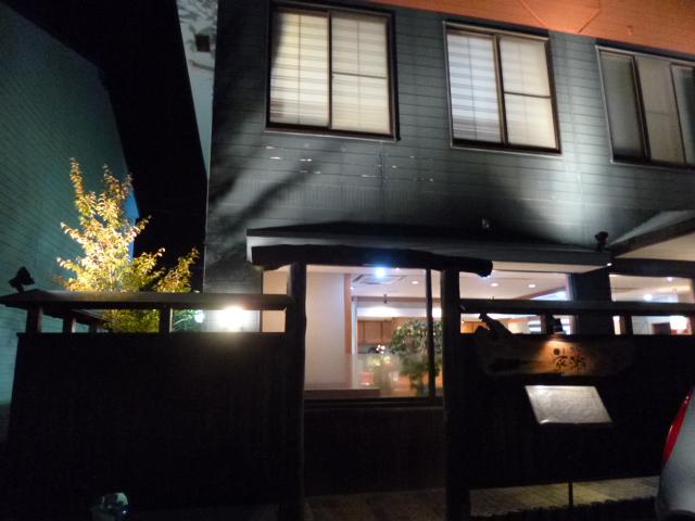 懐石料理も食べられる日本料理店,らしいです