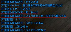 tera4_30.png