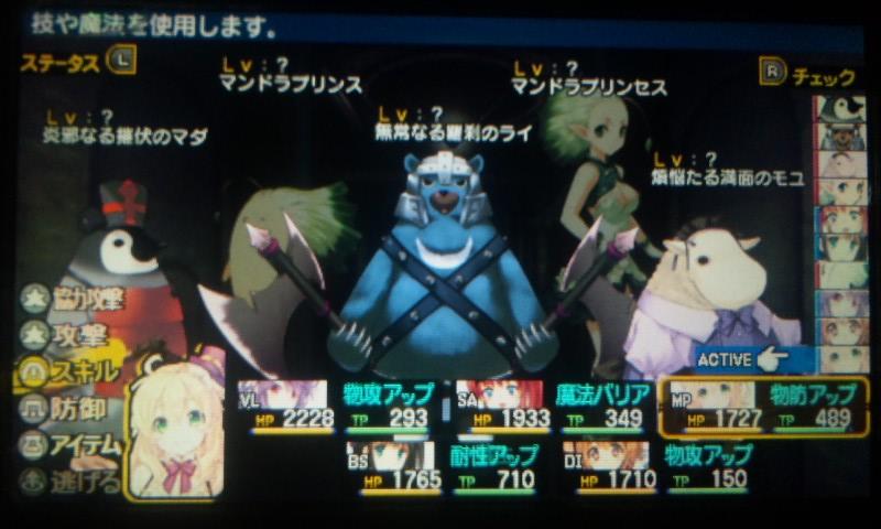 ダントラ2~6回目のマンドラプリンセス戦♪