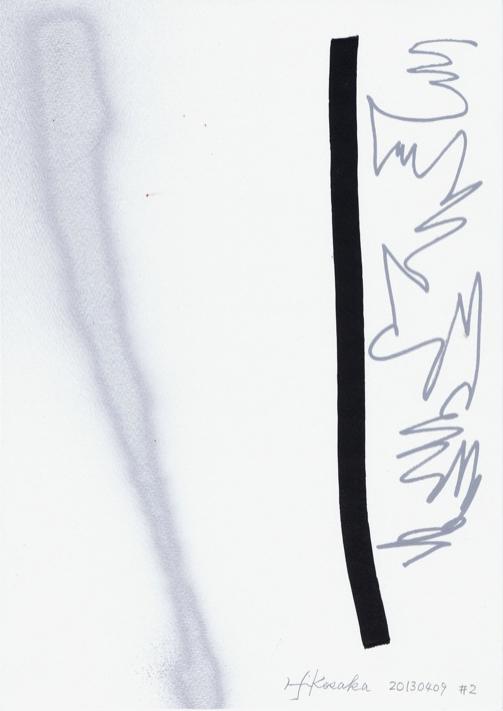 s-130409#02