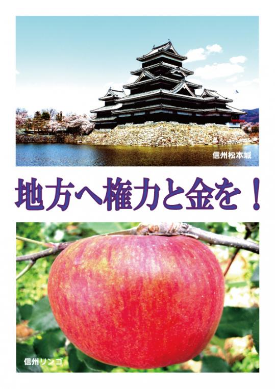 りんごコン4