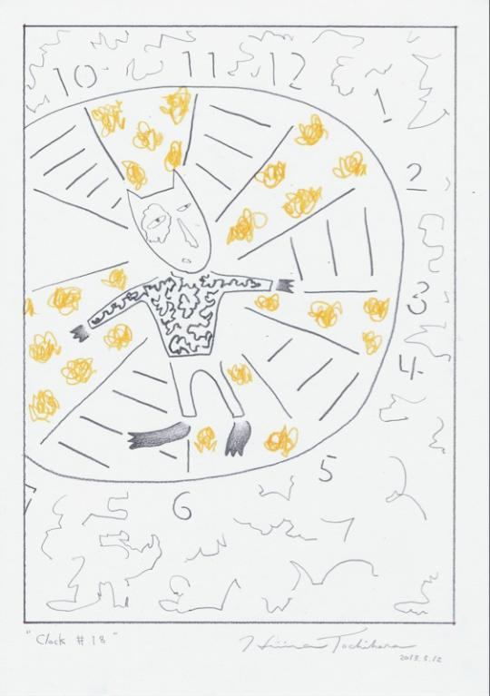 s-Clock#18