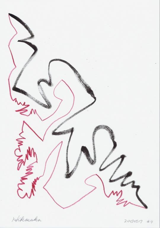 s-20130517#04