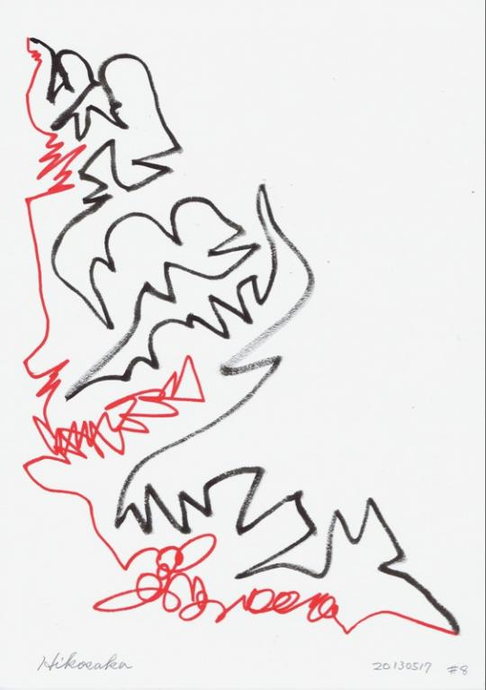 s-20130517#08