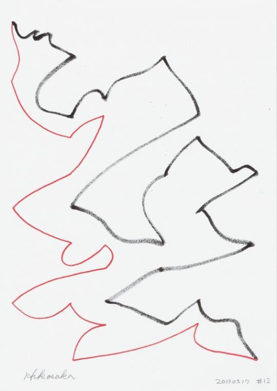 s-20130517#12