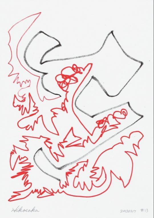 s-20130517#13