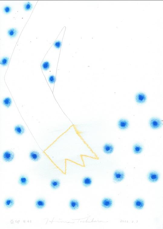 s-ALAN_43b.jpg