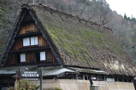 白川郷の有料見学施設 国指定重要文化財 旧遠山家民俗館 (Tooyama house) ①