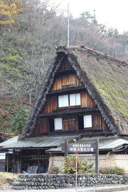 白川郷の有料見学施設 国指定重要文化財 旧遠山家民俗館 (Tooyama house) ②