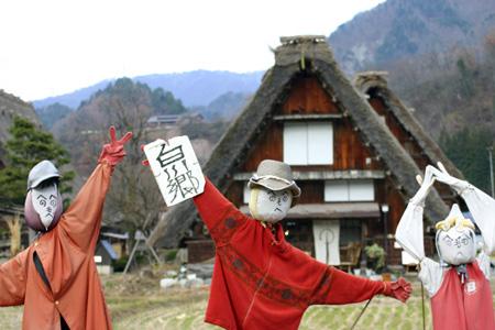 さむーい冬がやってきました~ 寒くても、やっぱりどこか行きたい! 冬の旅行は世界遺産 白川郷合掌集落! ①