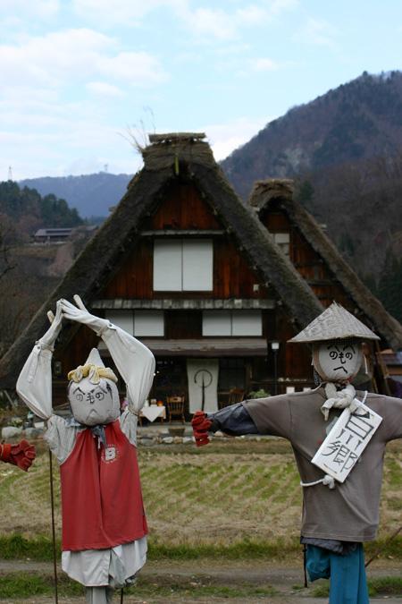 冬のご旅行・レジャーに! 冬のお出かけは世界遺産 白川郷で決まり!! ④