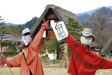 冬のご旅行・レジャーに! 冬のお出かけは世界遺産 白川郷で決まり!! ⑤
