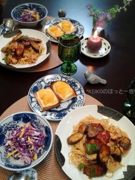 ピリ辛トマトソースのパスタ☆柿トースト♪