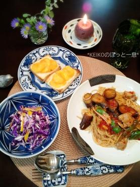 ピリ辛トマトソースのパスタ☆柿トースト♪2