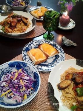 ピリ辛トマトソースのパスタ☆柿トースト♪3