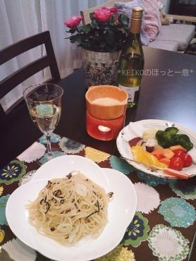 ほ助さんの塩昆布ペペロン&味噌チーズフォンデュ2