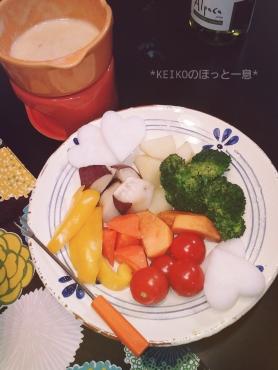 味噌チーズフォンデュのお野菜