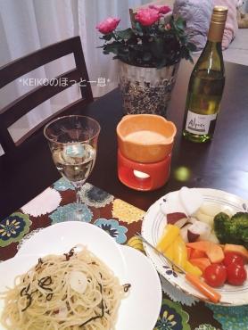 ほ助さんの塩昆布ペペロン&味噌チーズフォンデュ3