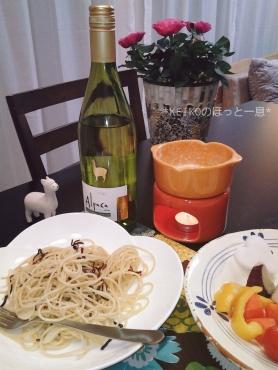 ほ助さんの塩昆布ペペロン&味噌チーズフォンデュ4
