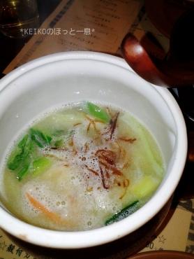 バリ風肉団子のスープ