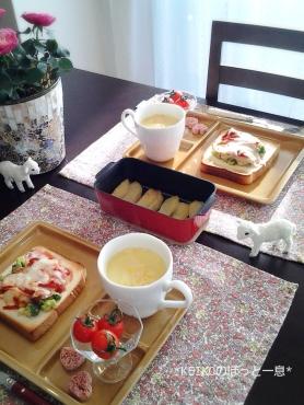 ブロッコリーサラダトースト&焼きりんご☆嬉しいコト♪