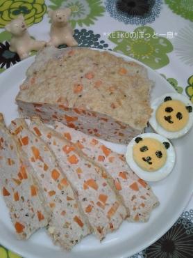お豆腐ミートローフ パンダたまごつき2