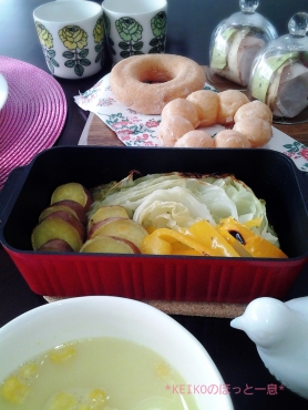 トースターパンで蒸し野菜