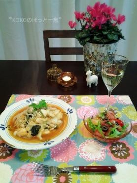 スープパスタ&ピンクグレープフルーツのサラダ