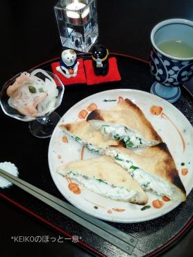 油揚げのお豆腐サンド2