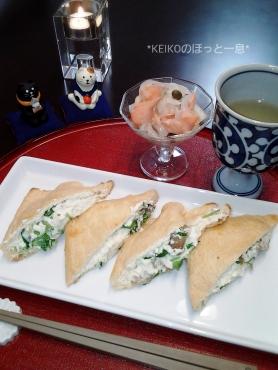 油揚げのお豆腐サンド3