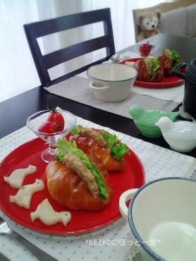 大豆ハンバーグサンド&ジンジャー豆乳スープでモーニング♪