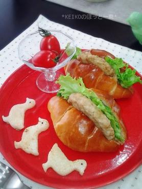 大豆ハンバーグサンドとアヒルちゃん