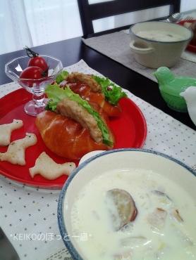 大豆ハンバーグサンド&ジンジャー豆乳スープでモーニング2
