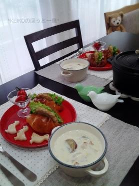 大豆ハンバーグサンド&ジンジャー豆乳スープ3
