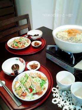 ふわふわ鶏団子鍋2