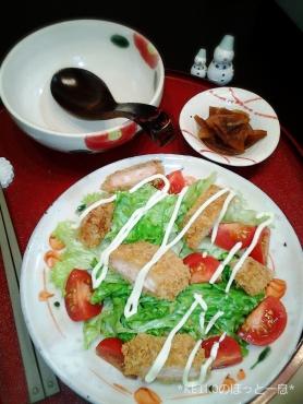 ササミ明太子フライサラダ