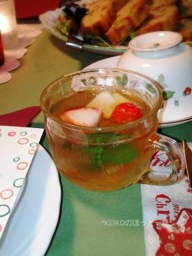 紅茶教室のクリスマスパーティー4