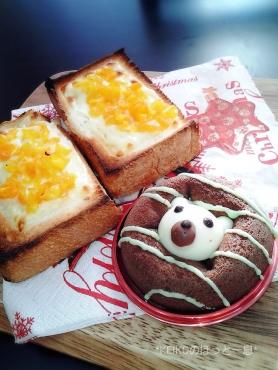 パプリカマリネチーズトーストとくまさん