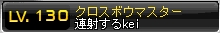 Baidu IME_2014-1-24_15-16-26