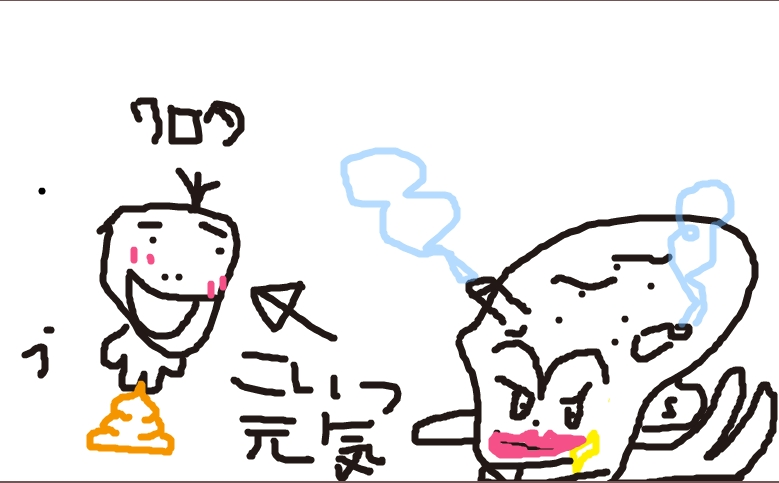Baidu IME_2014-1-7_22-46-29